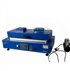 Lab coating machine